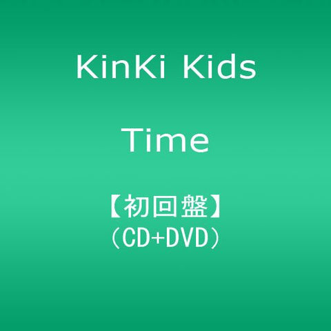 Image for Time / KinKi Kids [Limited Edition]