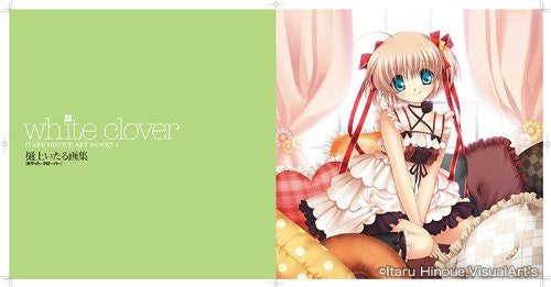 Image 4 for Air   White Clover ~Itaru Hinoue Art Works 1~