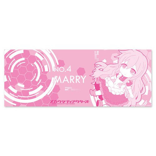 Image 1 for Mekaku City Actors - Kozakura Marry - Tenugui - Towel (Hobby Stock)