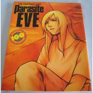 Parasite Eve The Cinematic Rpg New Type 100% Collection Art Book