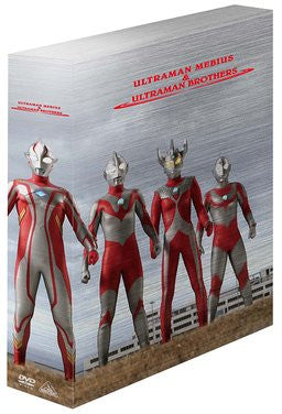 Image for Ultraman Series 49th Anniversary Work - Ultraman Mebius & Ultra Brothers Memorial Box [Limited Edition]