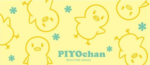 Image 2 for Uta no☆Prince-sama♪ - Piyo-chan - Mug (Broccoli)