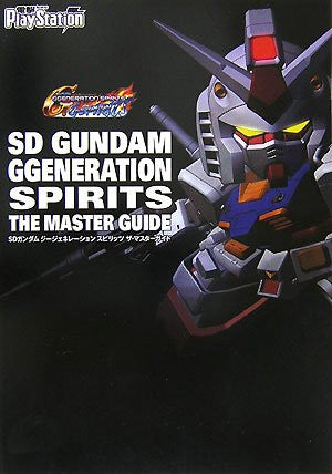 Image 1 for Sd Gundam G Generation Spirits The Master Guide