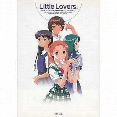 Image 2 for Little Lovers Illustration Art Book