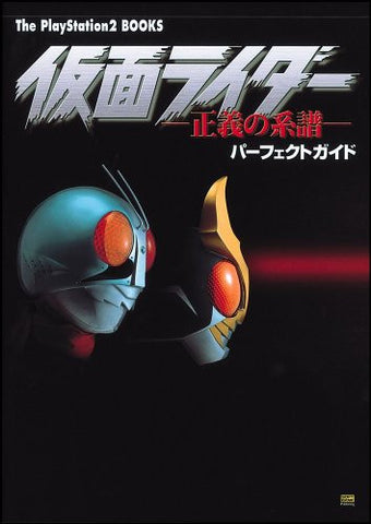 Image for Kamen Rider   Seigi No Keifu   Perfect Guide Book / Ps2