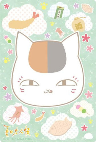 Image for Natsume Yuujinchou - Madara (Nyanko-sensei) - Large Format Mousepad - Mousepad - Green (Broccoli)