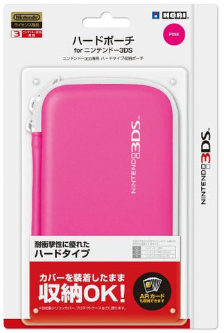 Image for Hard Pouch 3DS (Pink)