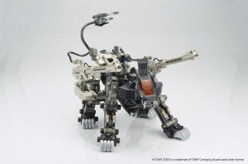 Image 2 for Zoids - RZ-007 Shield Liger - DCS-J (Yamato)