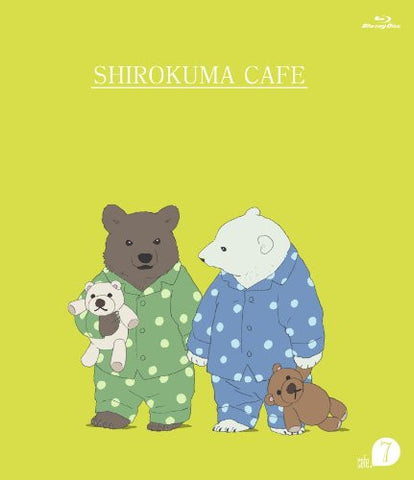 Image for Shirokuma Cafe Cafe.7