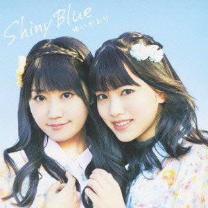 Image 1 for Shiny Blue / YuiKaori [Limited Edition]