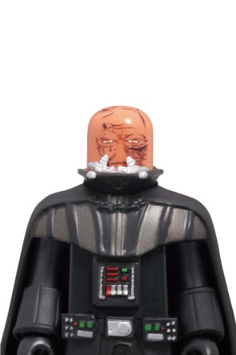Image 2 for Star Wars - Darth Vader - Kubrick 310 (Medicom Toy)