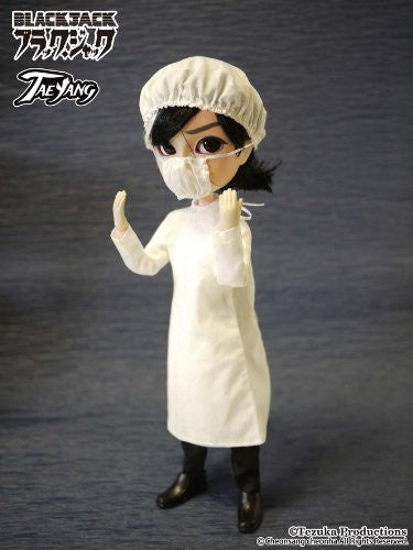 Image 3 for Black Jack - Pullip (Line) - TaeYang - 1/6 - Regular Edition (Groove)