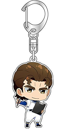 Image 1 for Daiya no Ace - Takigawa Chris Yuu - Keyholder (Broccoli)