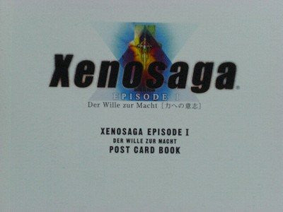 Image 2 for Xenosaga Episode I: Der Wille Zur Macht Postcard Book / Ps2