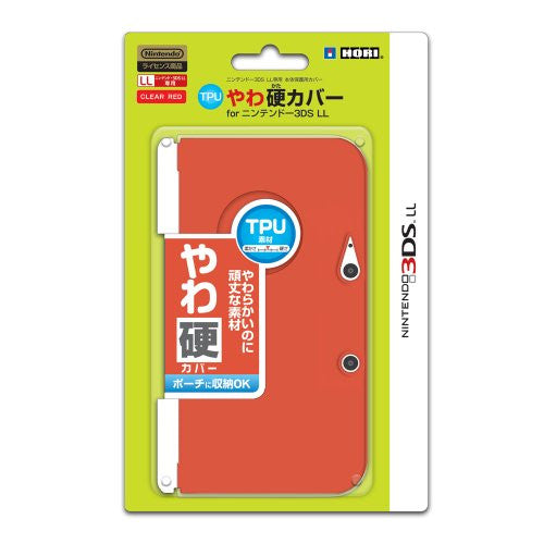 Image 1 for TPU Yawakata Cover for 3DS LL (red)