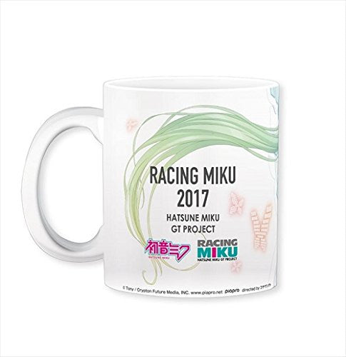 Image 3 for Hatsune Miku - Racing Miku 2017 Ver. - Cup