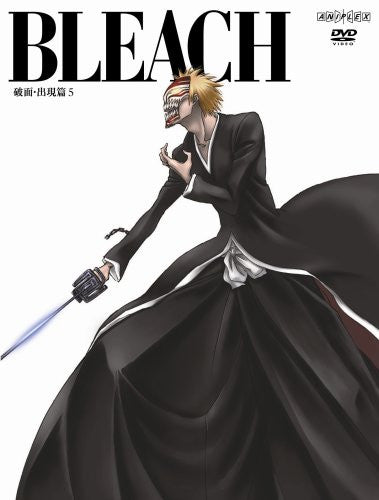 Image 1 for Bleach Arankal Shutsugen Hen 5 [Limited Edition]