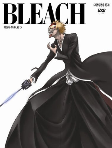 Image for Bleach Arankal Shutsugen Hen 5 [Limited Edition]