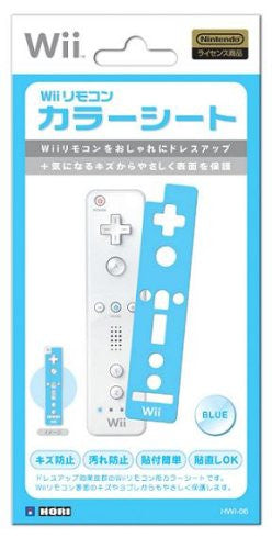 Image 1 for Wii Remote Controller Sheet (blue)