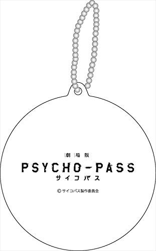 Image 2 for Gekijouban Psycho-Pass - Nicholas Wong - Keyholder - Reflector - Reflector Keychain (Contents Seed)