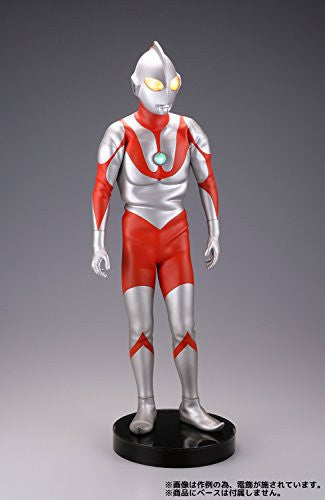 Image 4 for Ultraman - Mega Sofubi Advance MSA-014 - Type B (Kaiyodo)