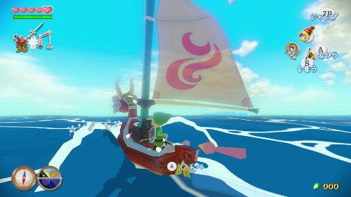 Image 4 for The Legend of Zelda: Kaze no Takuto HD Wind Waker