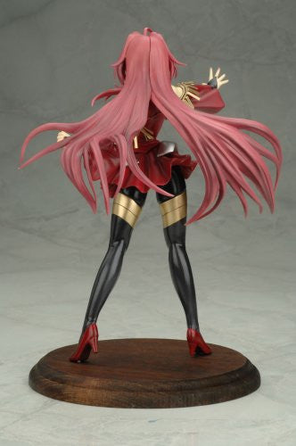 Shinkyoku Soukai Polyphonica - Corticarte Apa Lagranges - 1/8 (Movic)