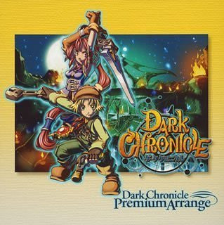 Image 1 for Dark Chronicle Premium Arrange