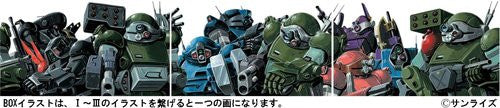 Image 3 for Armored Trooper Votoms / Soko Kihei Botomuzu DVD Box 1