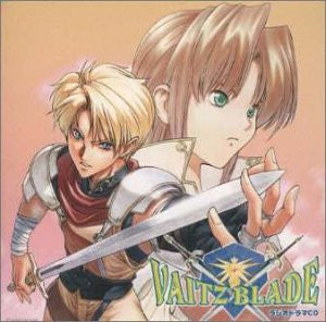 Image for Vaitz Blade Radio Drama CD