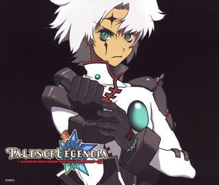 Image for Tales of Legendia ~voice of character quest~ 2