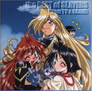 the BEST of SLAYERS [from TV & RADIO]
