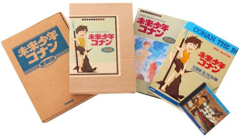 Image 1 for Future Boy Conan Special Edition Book Complete Set W/Cd+Film