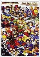 Image 1 for Namco X Capcom Official Guidebook