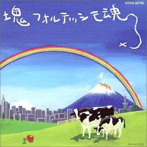 "Image 1 for Katamari Damacy Soundtrack ""Katamari Fortissimo Damacy"""
