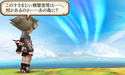 Image 7 for The Legend of Legacy