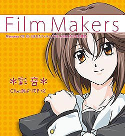 "Image 1 for Memories Off #5 Togireta Film THE ANIMATION Theme Song ""Film Makers"""