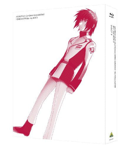 Image 3 for Mobile Suit Gundam Seed Destiny Hd Master Blu-ray Box 3