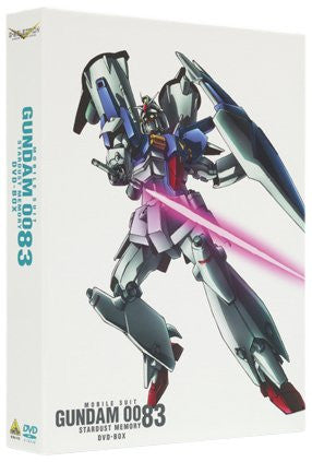 G-Selection Mobile Suit Gundam 0083 DVD Box [Limited Edition]