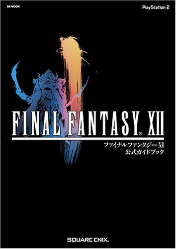 Image 1 for Final Fantasy Xii Official Guidebook