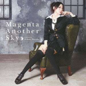Image for Magenta Another Sky / Hitomi Harada