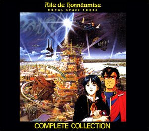 Image 1 for Aile de Honnêamise ROYAL SPACE FORCE Complete Collection