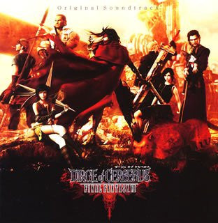 Image 1 for DIRGE of CERBERUS -FINAL FANTASY VII- Original Soundtrack