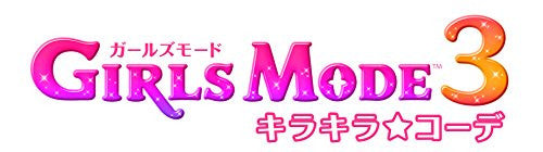 Image 1 for Girls Mode 3 Kirakira Kode
