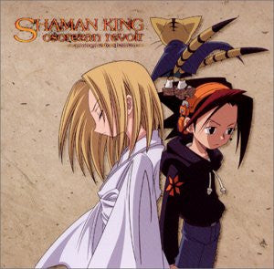 Image 1 for SHAMAN KING DRAMA & CHARACTER SONG ALBUM Osorezan REVOIR ~prologue to shaman~