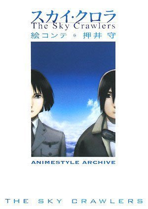 Image 1 for The Sky Crawlers : Animestyle Archive Storyboard Art Book