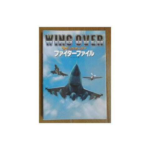 Image for Wing Over Fighter File Guide Book / Ps
