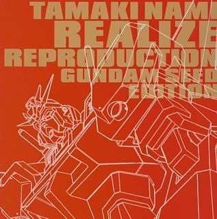 Image 1 for Realize Reproduction ~GUNDAM SEED EDITION~ / Nami Tamaki