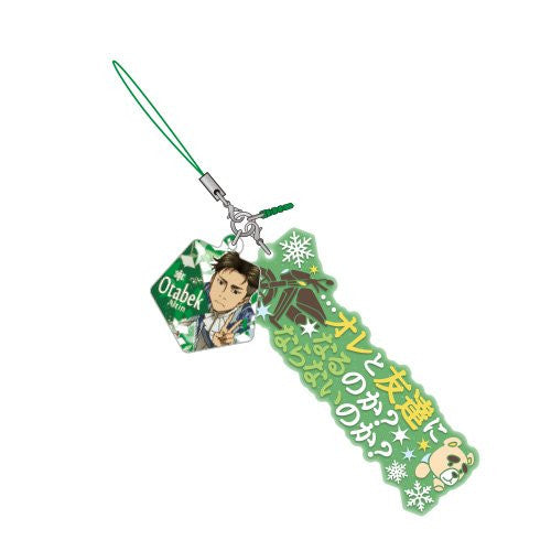 Image 1 for Yuri!!! on Ice - Otabek Altin - Dialogue Strap - Earphone Jack Accessory - Rubber Strap - Strap