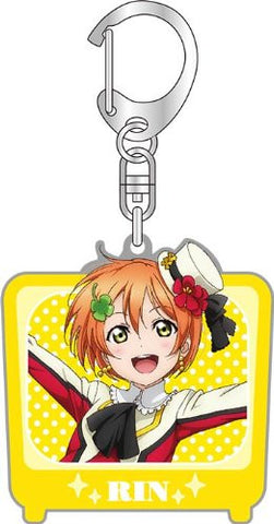 Image for Love Live! School Idol Project - Hoshizora Rin - Keyholder (Broccoli)